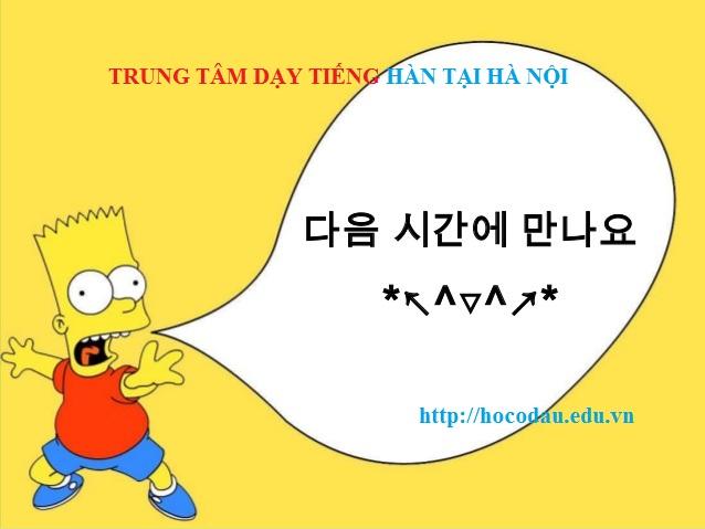 Học tiếng Hàn giao tiếp tại Hà Nội | Dạy tiếng Hàn Quốc 01