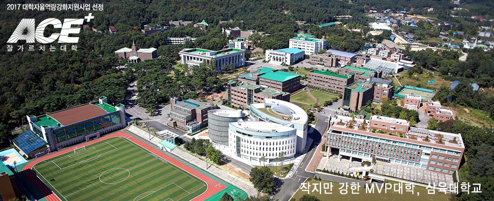 Du học Hàn Quốc Visa 1%. Tháng 5 phỏng vấn, tháng 6 bay 2018 02