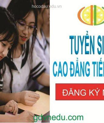 Tuyển sinh cao đẳng tiếng Trung học tại Hà Nội. Đào tạo văn bằng 2 tiếng Trung tại Hà Nội 02