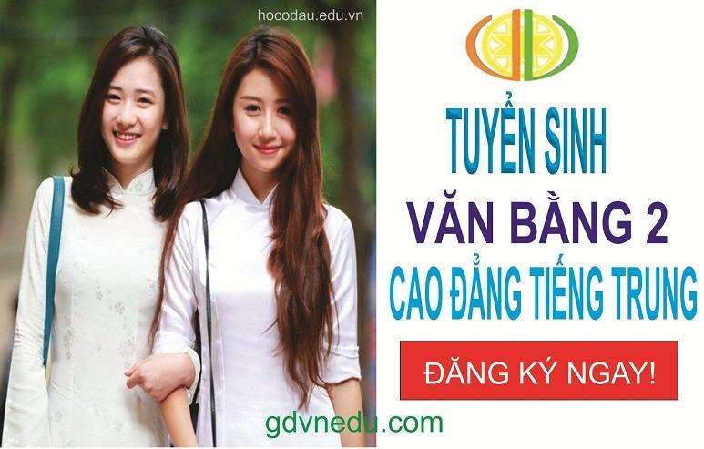 Tuyển sinh cao đẳng tiếng Trung học tại Hà Nội. Đào tạo văn bằng 2 tiếng Trung tại Hà Nội 01