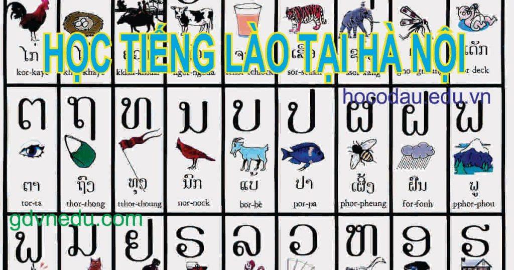 Học tiếng Lào ở Hà Nội. Trung tâm dạy tiếng Lào tại Hà Nội